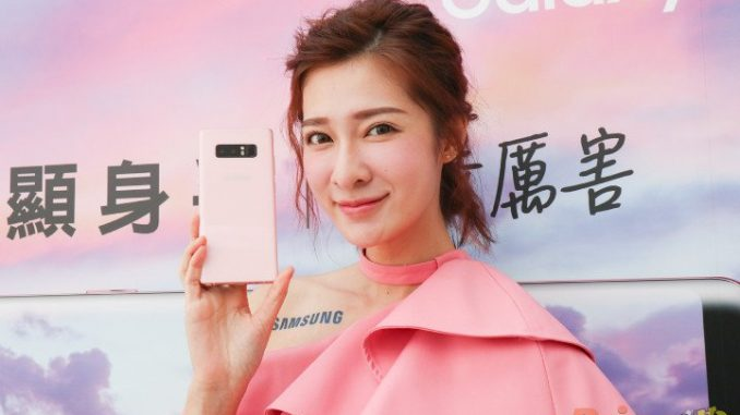Samsung Galaxy Note 8 Mau Hong